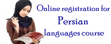 persian language course